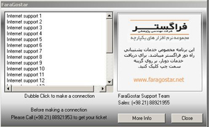 eSupport-page-image