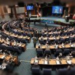همایش ملی رعایت حقوق مصرف کنندگان