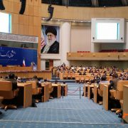 اجلاس مدیران دبیرخانه های نظام اداری کشور-۹۶