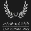 شرکت زر رویان پارس