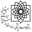 دانشگاه علوم پزشکی شهید بهشتی