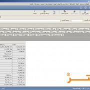 گزارشهای ماتریسی (ابزار گزارشساز)