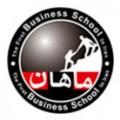 موسسه آموزش عالی ماهان