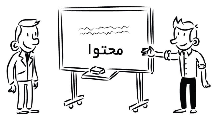 فراخوان جذب نویسنده وب سایت