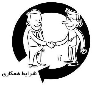 جذب نویسنده سایت