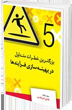 book-slide1