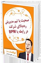 book-slide3