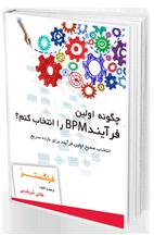 book-slide4