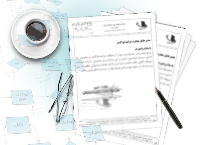 داستان موفقیت خبرگزاری جمهوری اسلامی-ایرنا