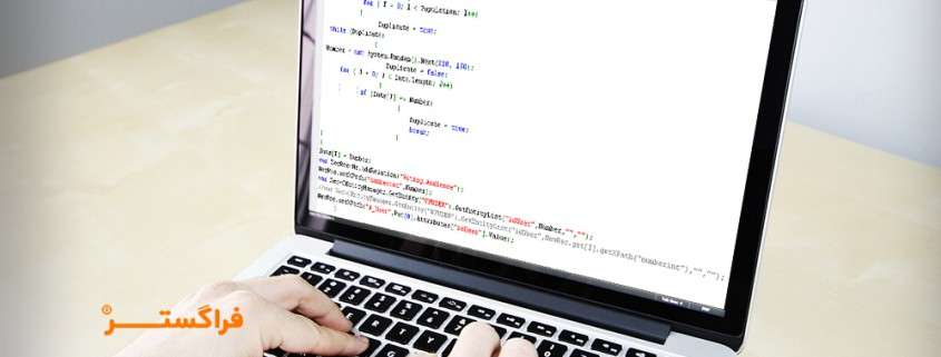 آیا توسعه دهندگان دات نت می تواند از دانش خود در BPMS فراگستر استفاده نمایند؟