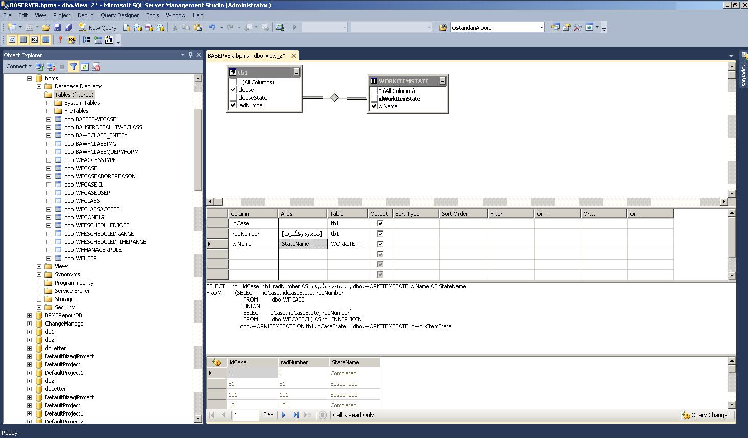 تصویر 1 پایگاه داده BPMS