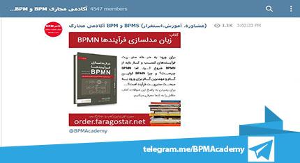 کانال تلگرام آموزشی فراگستر