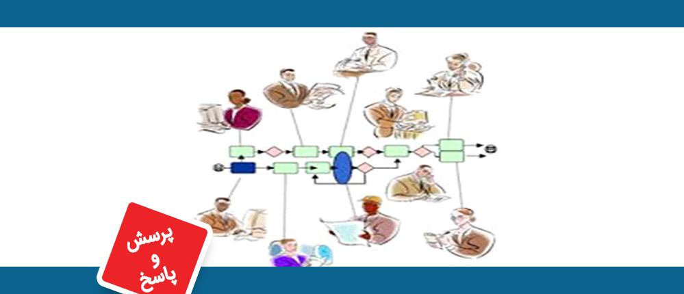 چگونه رویکردمان در سازمان فرایند محور شود؟