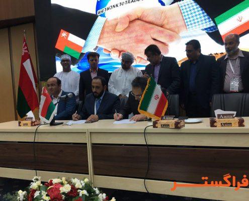 امضا تفاهم نامه همکاری میان ایران و عمان