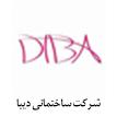 شرکت ساختمانی دیبا