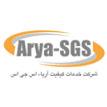 آریا SGS