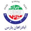 آبادراهان پارس