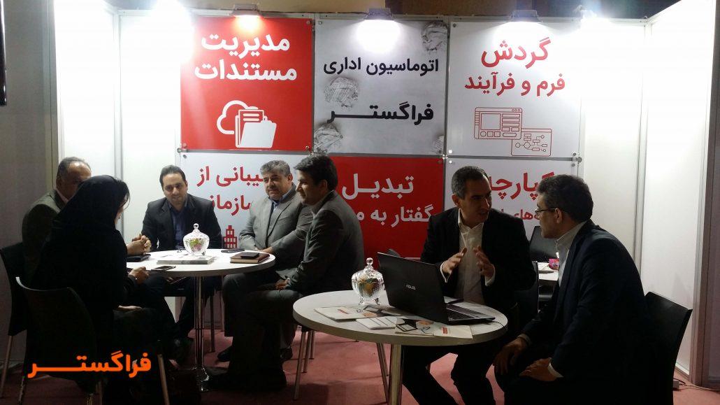 همایش بزرگ مدیران دبیرخانههای نظام اداری کشور