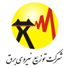 شرکت برق منطقه ای مازندان و گلستان