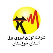توزیع برق استان خوزستان
