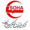 تجهیزات پزشکی هلال ایران