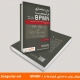 کتاب مدلسازی فرایندها با استاندارد BPMN2.0