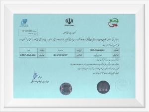 گواهینامه ارزیابی امنیتی اتوماسیون فراگستر