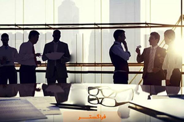 مثالهایی از رفتار سازمانی